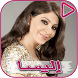 Elissa and Amr Diab songs by musicapp