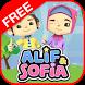 Lagu Kanak-Kanak Alif & Sofia by ZAPP Android
