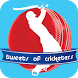 Tweets Of Cricket Players by AppsAmbi