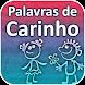 Palavras de Carinho by 1000apps