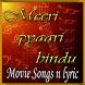 Songs of Meri Pyaari Bindu by KototuoLumin