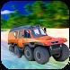 8 Wheeler Russian Truck Sim by Legend 3D Games
