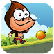 Jungle monkey kong Banana by MEDIAPP