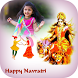 Navratri Photo Frames 2017 by Revolution Apps Developer