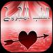 كلام القلب الحزين by fadlolah -- hamdolilah