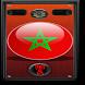 Radio Aswat Barcelona by Radios Online Gratis AM FM Musica tenlapps