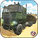 Army War Truck Transport by The Game Storm Studios