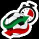 Five-a-side Football Timer by ImproddoSoft