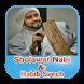 Sholawat Nabi & Habib Syech Terbaru