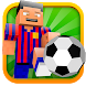 Mine mini football by My craft games
