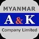 不動産仲介・売買 Myanmar A&K