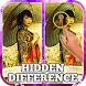 Hidden Difference: Serenity by Difference Games LLC
