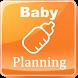 孕媽咪採購計畫 My Baby Planning by K-K App生活樂園工作室