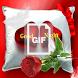 good night GIF (Live wallpaper)