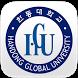 한동대학교 도서관 by Infotech