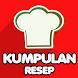 Kumpulan Resep Masakan by Mamobile