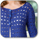 Crochet Cardigan Patterns by BearLTD