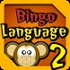 Bingo Language 2