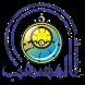 المسهب (نسخة تجريبية) by ArabScA