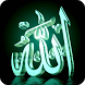 Allah Live Wallpaper HD