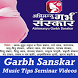 Abhimanyu Pregnancy Garbh Sanskar Music Mantra App by Master Super Apps