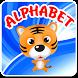 Английский алфавит. Учим буквы by chushkina