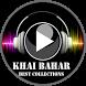 Khai Bahar Smule by White Goblin Dev.