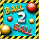 Ball 2 Ball