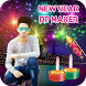 New Year DP Maker: New Year Profile Pic Maker 2017