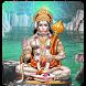 Hanuman God Wallpapers Full HD by Flash Apps Ltd