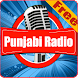 Punjabi HD Radio by Free Apps for you