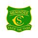 Menindee Central School
