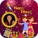 Happy Diwali Photo Frames by Tubelight X Studios