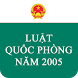 Luat Quoc phong Viet Nam 2005 by saokhuedl