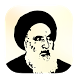 Islamic Laws Sistani by ApplulBayt