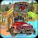 Real Pak Cargo Truck Drive 2018 Simulator