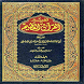Kitab Kuning Lengkap Terjemah by Edutika