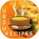 Urdu Recipes by Mobistar9