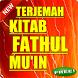 Terjemah kitab Fathul Mu'in