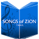 Songs Of Zion - Tamil by Advent Developers
