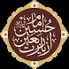 Ziyarat Arbaeen Sindhi زیارت اربعین by Zawar Reza Hussain Alhussaini