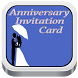 Anniversary Invitation cards by Arthi-soft Mobile Apps