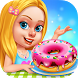 Donut Shop: Sweet Bakery Story by Kids Media