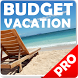 Budget Family Vacation Guide by QOBC Dot Com