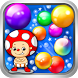Game Bubble Shooter by romaney bubble shooter