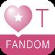 매니아 for 트와이스(TWICE) 팬덤 by Skylove Ltd.