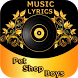 Pet Shop Boys All Songs.Lyrics by softwareapps