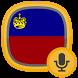 Radio Liechtenstein by Almuhase
