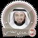 مصحف كامل مرتل بصوت مشاري العفاسي بدون انترنت by dev nassima