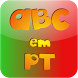 ABC em PT (Português) HD by LumberApps